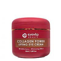 Крем для глаз с гидролизованным коллагеном Eyenlip Collagen Power Lifting EYE Cream