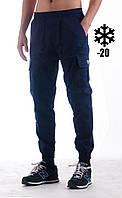 """Зимние стильные молодежные штаны  """"Active"""" (Эктив) темно-синие"""