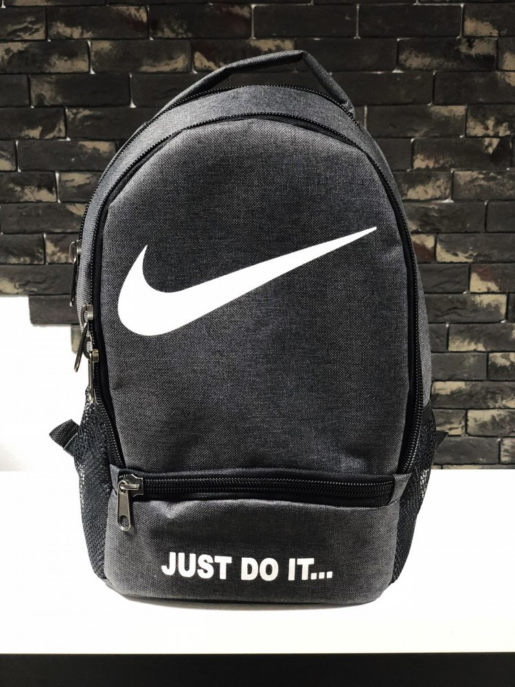 Nike just do it graphite