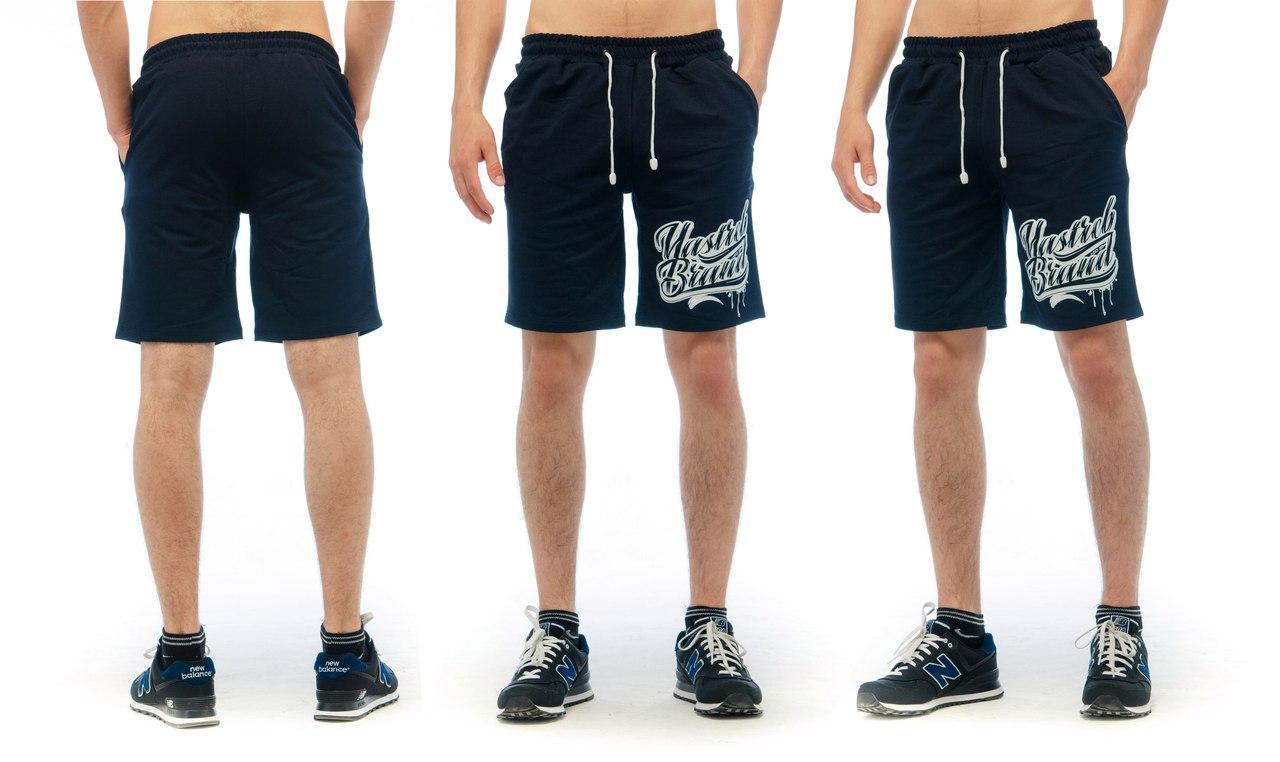 Шорты мужские темно-синие «Yastreb Brand» летние хлопковые - S, L, XL