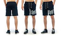 Шорты мужские темно-синие «Yastreb Brand» летние хлопковые - S, L, XL, фото 1