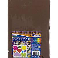 Фоаміран А4 темно-коричневий,товщина 2мм EVA,клейкий №20KA4-023(10)
