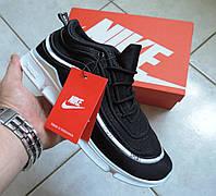 Кроссовки Nike Air Max 97. Черные кроссовки Найк. Размеры от 35 до 45