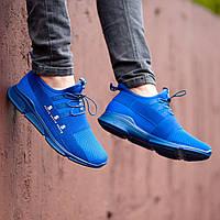 Кроссовки South Fresh Blue 42 (26,5) Синие