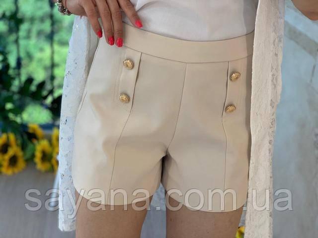 женские шорты оптом