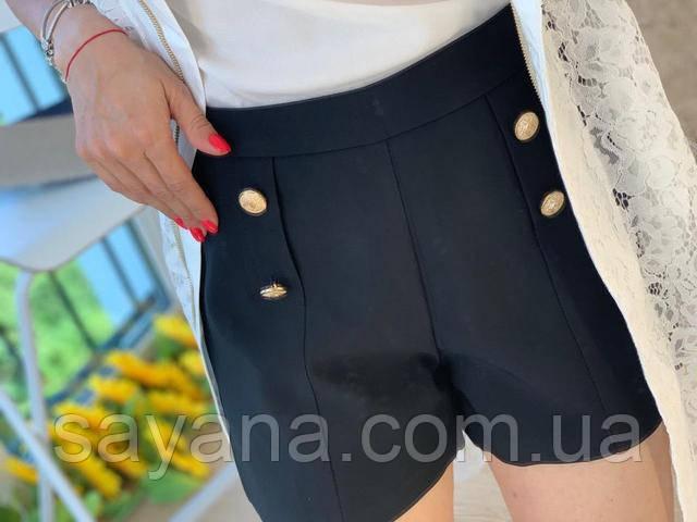 шорты модне