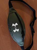 Поясная сумка бананка under armour mini хаки