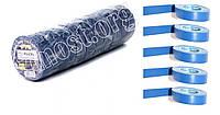 Изолента ПВХ 10м 'RUGBY' синяя (500)