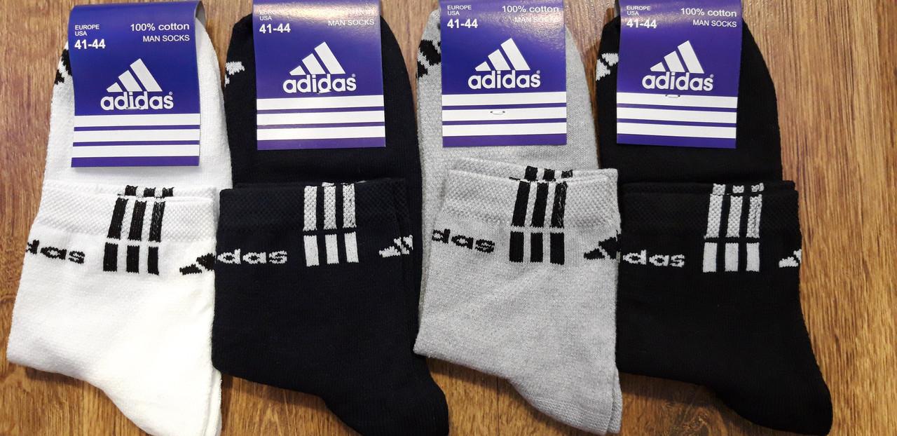 """Чоловічі шкарпетки стрейч.(сітка) в стилі""""Adidas MS"""" середні 41-44"""