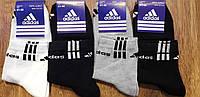 """Чоловічі шкарпетки стрейч.(сітка) в стилі""""Adidas MS"""" середні 41-44, фото 1"""