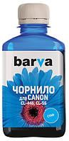 Чернила Barva Canon CL-446/CL-56 (I-BAR-CCL446-180-С) Cyan