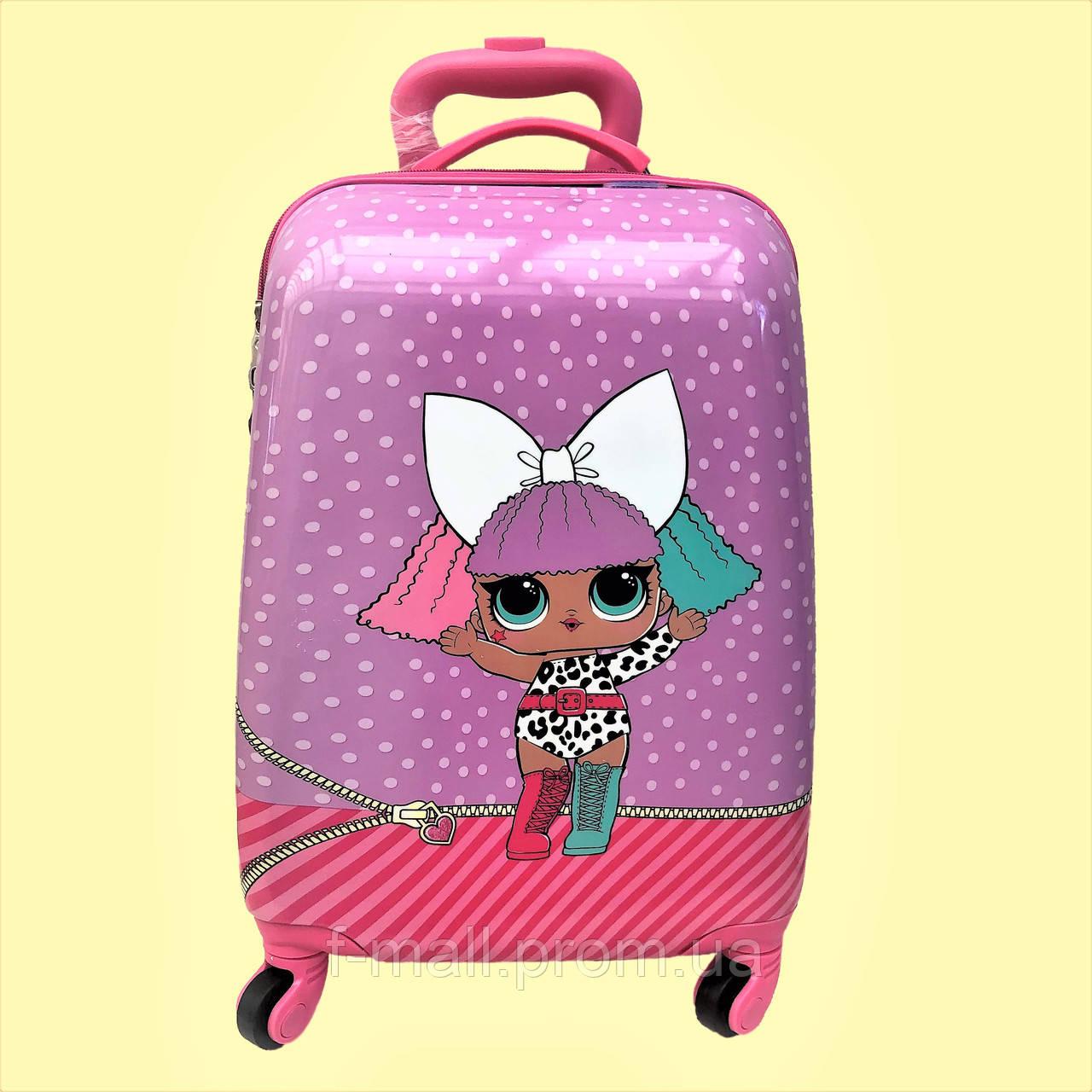 Детский чемодан LOL