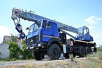 Новый автокран KC-55727-S-12 Машека 25 тонн, 6х6