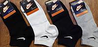 """Чоловічі короткі шкарпетки стрейч.(сітка) в стилі """"Nike J"""" 41-45, фото 1"""