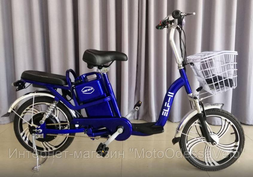Электровелосипед Vega Elf Lignt 48 вольт 2019