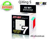 Кубик Рубика 7х7 Qiyi QiXing S (цветной пластик), фото 1