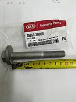 Болт развала заднего рычага под пружины 2WD, KIA Sportage 2010-15 SL, 552603r000, фото 1