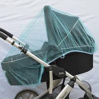 Москитная сетка на коляску универсальная ТМ Omali, светло-голубая