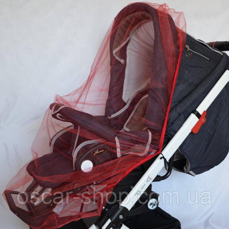 Москітна сітка на коляску універсальна ТМ Omali, червона