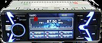 Автомагнитола Pioneer PA4547 + Пульт (4x45W)