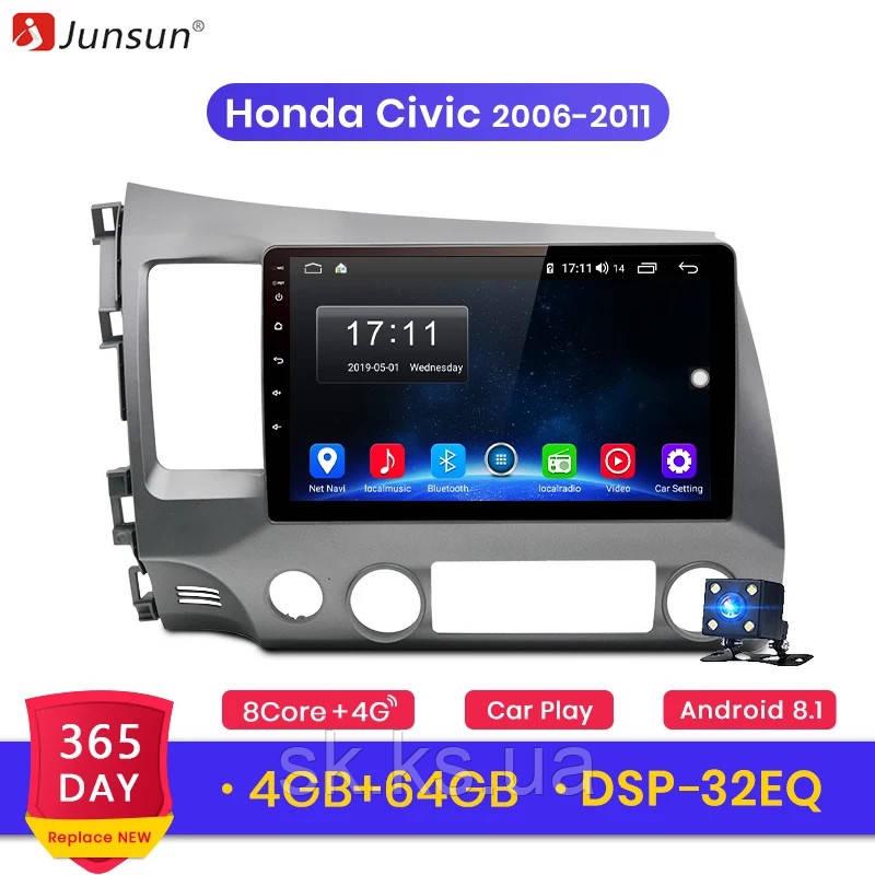Junsun 4G Android магнитола для honda civic 2006-2011 full 4Gb озу+ 64gb