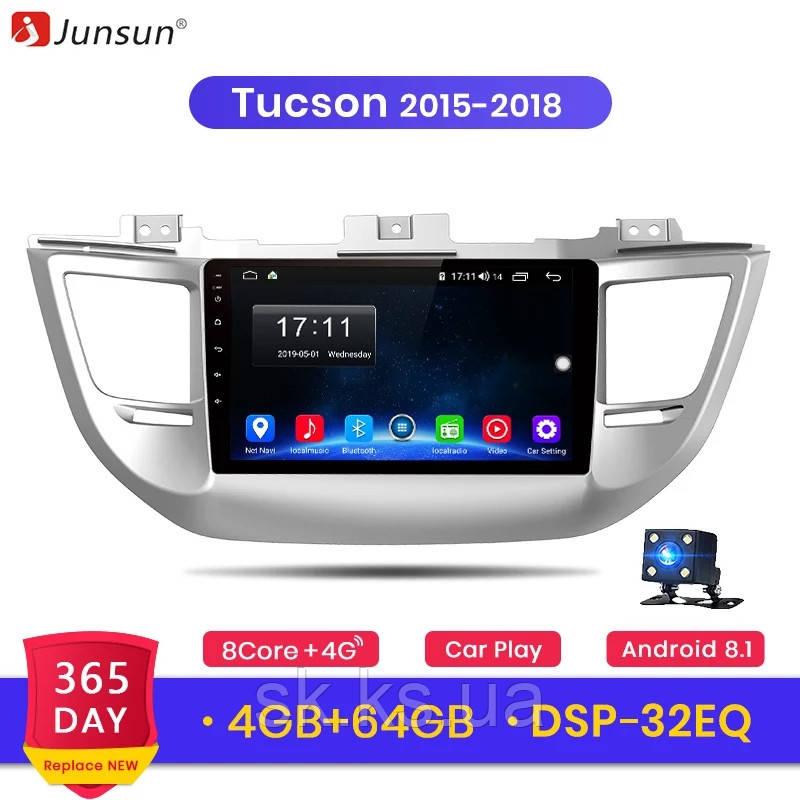 Junsun 4G Android магнитола для hyundai tucson 2015-2019 full 4Gb озу+ 64gb
