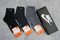 Носки мужские Nike (3 пары, оранжевая этикетка, высокие)