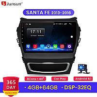 Junsun 4G Android магнитола для huyndai sante fe 2013-2016 full 4Gb озу+ 64gb