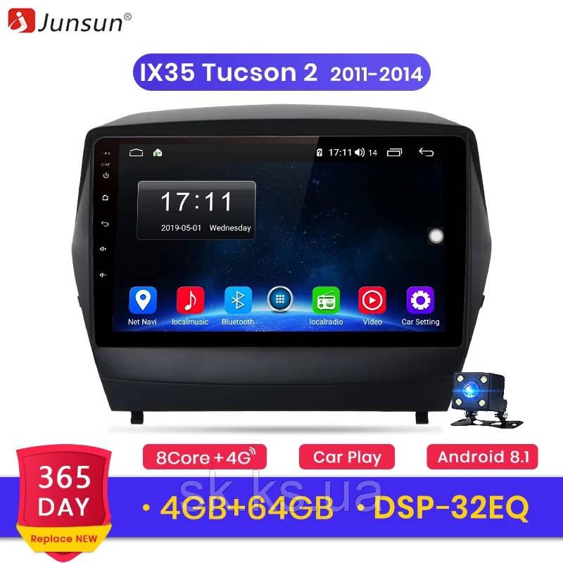 Junsun 4G Android магнитола для huyndai ix35 tucson 2 2011-2014 full 4Gb озу+ 64gb