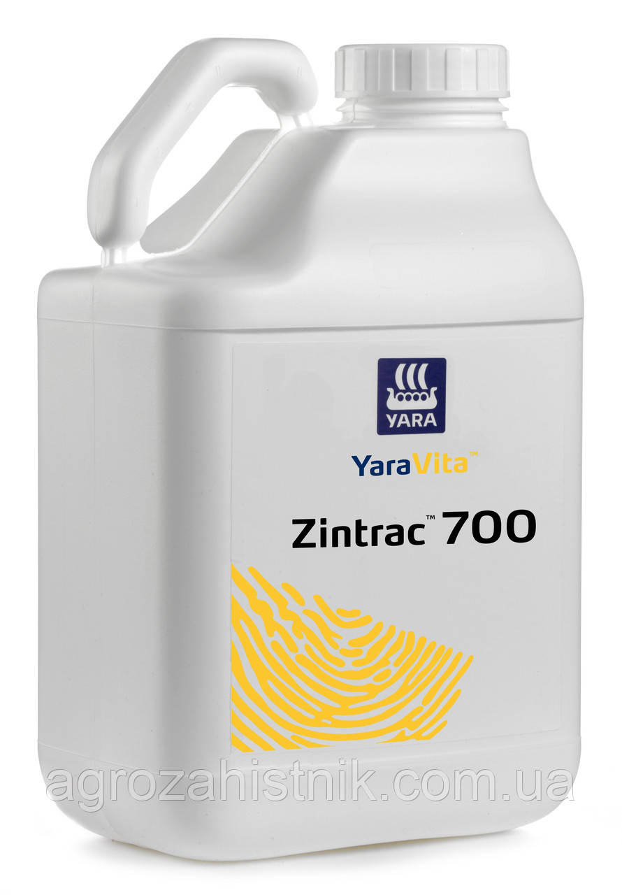 ДОБРИВО YARA VITA ZINTRAC 700 (ЯРА ВІТА / ВІТА ЦИНТРАК ЦИНК 700) ЦИНК 5Л