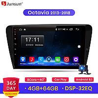 Junsun 4G Android магнитола для skoda octavia  2013-2019 full 4Gb озу+ 64gb