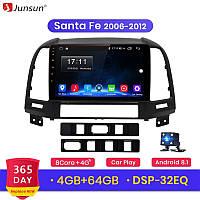 Junsun 4G Android магнитола для huyndai santa fe 2006-2012 full 4Gb озу+ 64gb