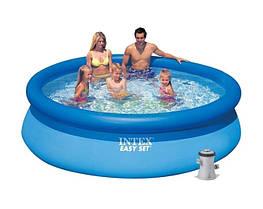 Надувной бассейн Intex 28122, 305 х 76 см + фильтр насос