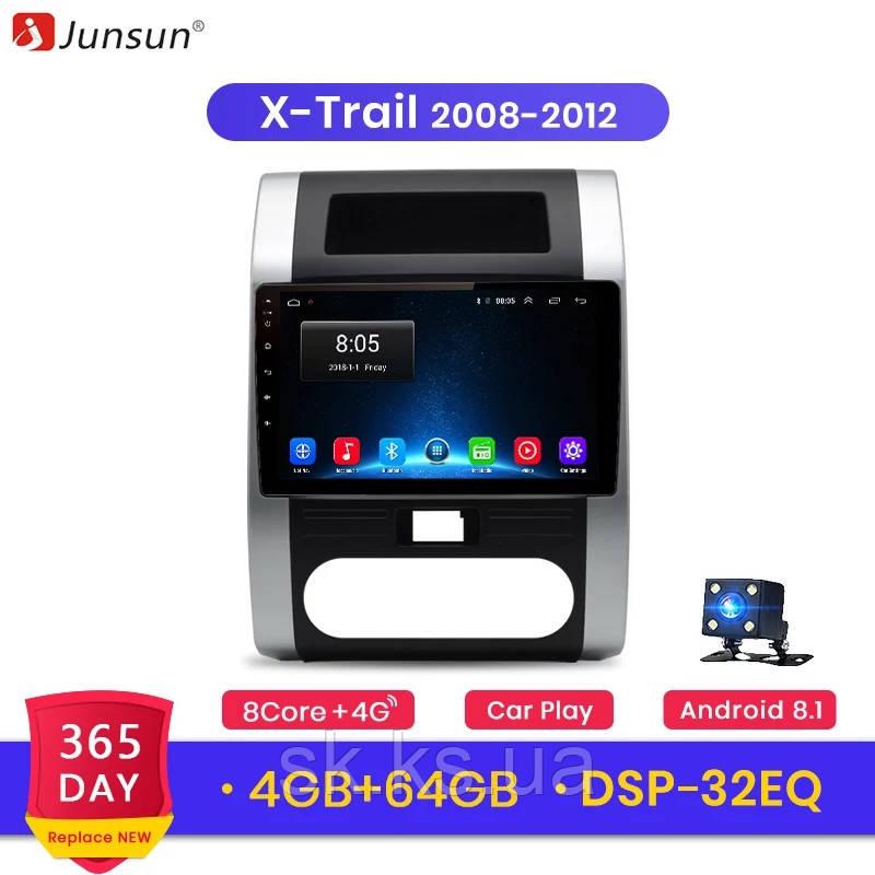 Junsun 4G Android магнитола для nissan x-trail 2008-2012 full 4Gb озу+ 64gb