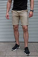 """Молодежные мужские стильные шорты """"Денди"""" бежевые"""