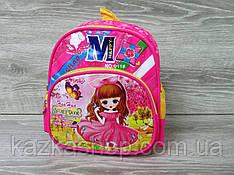 """Маленький детский рюкзак для дошколят, на два отдела, герои любимых мультфильмов  """"Девочка"""""""