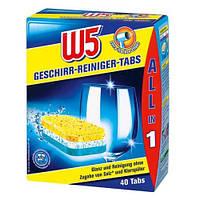 W5 Таблетки для Посудомоечной машины All-in-1 40 шт