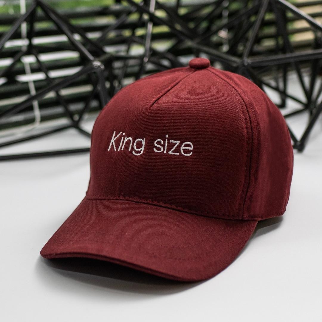 """Бордовая мужская хлопковая кепка-бейсболка с вышивкой """"King size"""""""