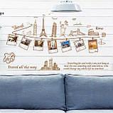 Виниловая наклейка на стену декоративная (140х76см) (94877629), фото 4