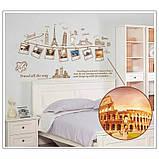 Виниловая наклейка на стену декоративная (140х76см) (94877629), фото 7