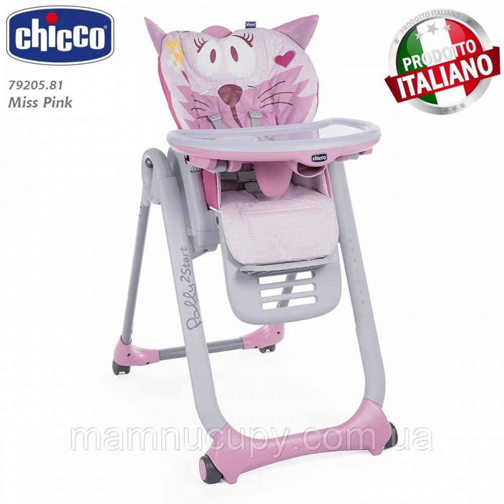 Стульчик для кормления Chicco - Polly 2 Start (79205.81) Miss Pink