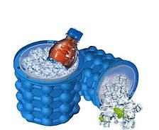 Форма для заморозки льоду двокамерна з кришкою і охолодження пляшок Ice Cube Maker