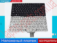 Клавиатура ACER Ferrari One 200 Acer TravelMate 8172 MP-09B93SU-6982 NSK-AQ10R 1420 1810 1820 1430 1830 1551 One 715 721 722 751 752 753