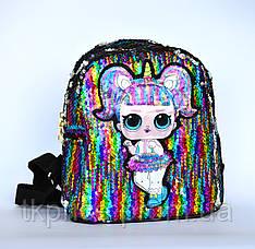 Детский рюкзак для девочек с куклой LOL