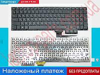 Клавиатура Asus G750J G750JW G750JX G750JY G750JZ G750V 0KNB0-E601US00 ASM14C33USJ442 13NB06G1AP0201