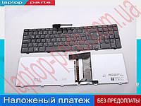 Клавиатура Dell XPS L702x Vostro 3750 Inspiron 5720 7720 N7110 AEV09700010, V119725AS1, GM7, NSK-DZ0SQ 01, NSK-DZ1SQ 01