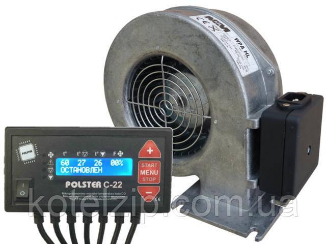 Polster C-22 Автоматика для котла (2 насоса)+ Вентилятор для котла WPA-X2