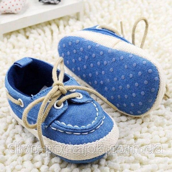 Пинетки кроссовки для мальчика