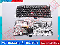Клавиатура Lenovo ThinkPad X240 X240S X240i X250 04x0177 0c43982 04X0215 CS13Xrus black