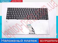 Клавиатура Lenovo G560 G565 25-009755 25009809 25-009809 25009969 25-009969 25-010783 25011293 25011416 25-011416 25011429